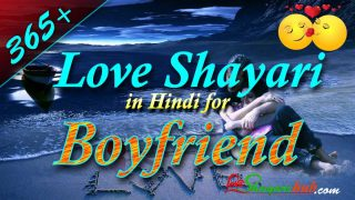 Love Shayari in Hindi for boyfriend | 365+ love Shayari for him