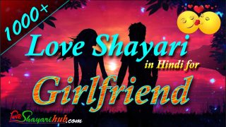 Love Shayari in Hindi for girlfriend | 1000+ Shayari for GF