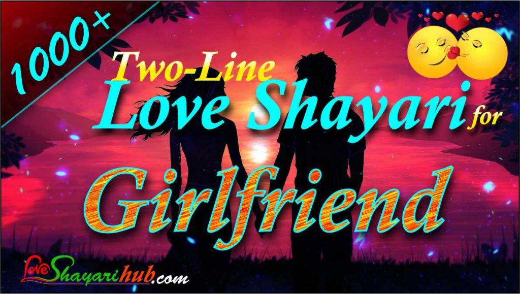 Two Line Love Shayari for girlfriend